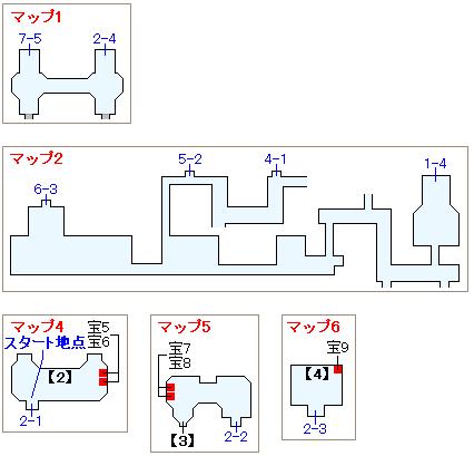 工場跡マップ画像(3)