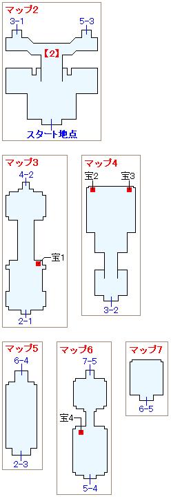 魔王城マップ画像(2)