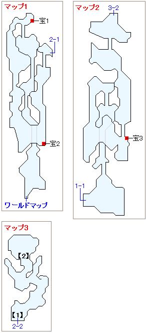 プテランの巣マップ画像