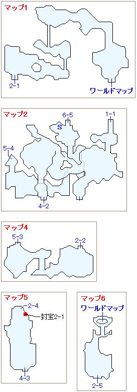 ヘケランの洞窟マップ画像