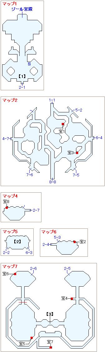 海底神殿マップ画像(1)