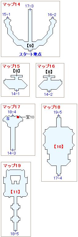 海底神殿マップ画像(3)