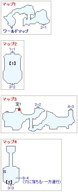 巨人のツメマップ画像(1)