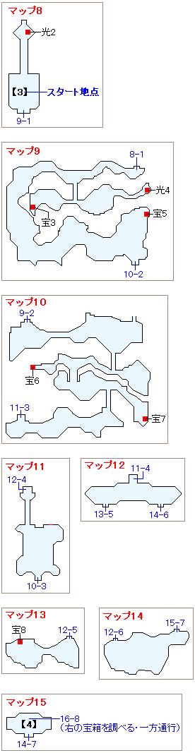 巨人のツメマップ画像(2)