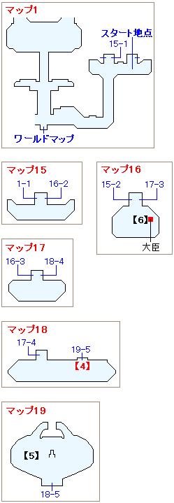 ガルディア城(現代)マップ画像(3)