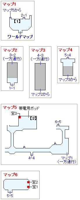 ジェノサイドームマップ画像(1)