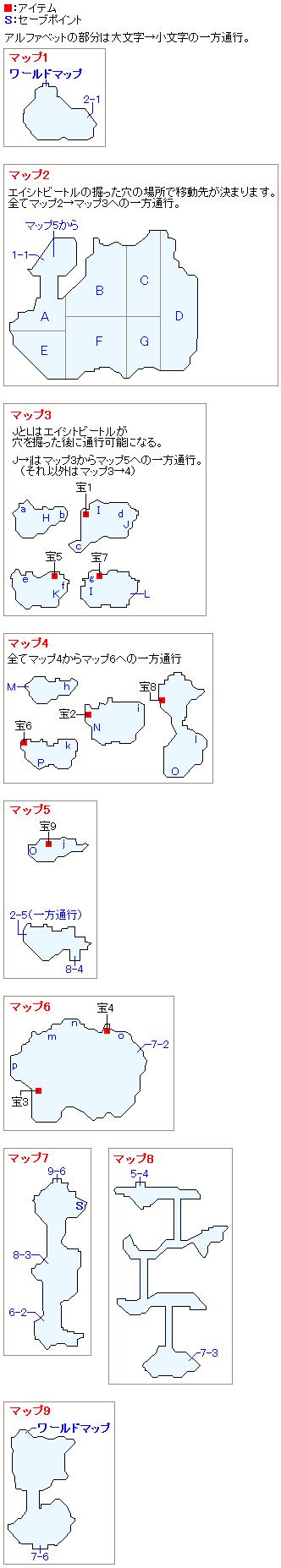 恐竜人アジトのマップ画像