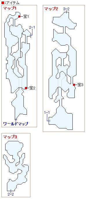 プテランの巣のマップ画像