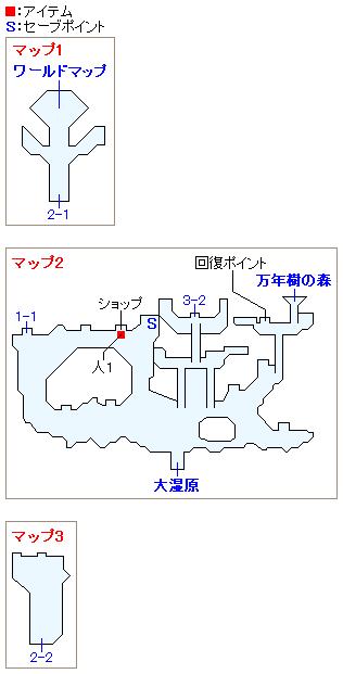竜の聖域・竜の里(原始)のマップ画像