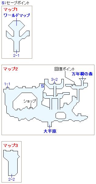 竜の聖域・竜の里(中世)のマップ画像