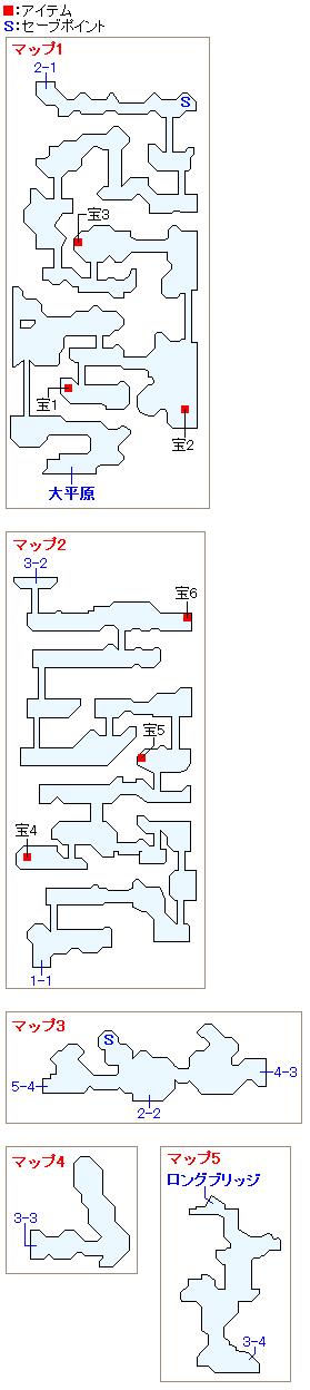 竜の聖域・緑山のマップ画像