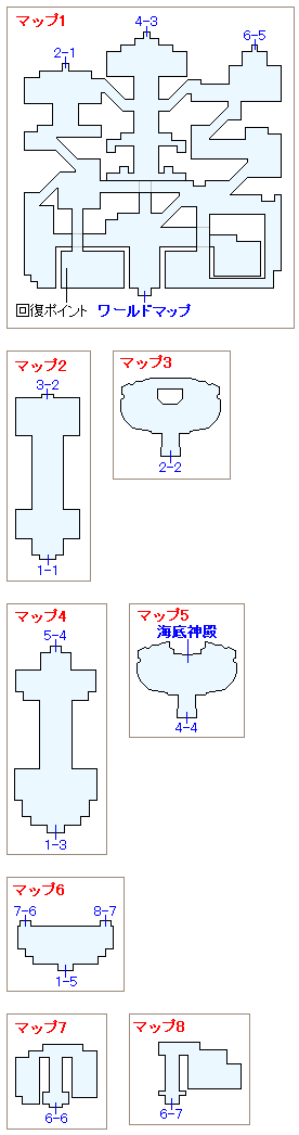 ジール宮殿のマップ画像