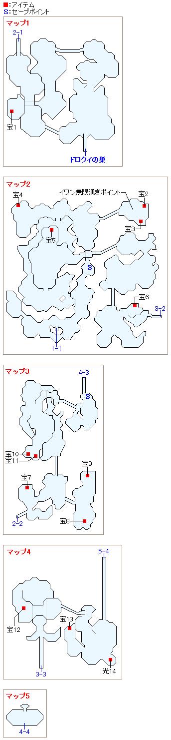 なげきの山のマップ画像