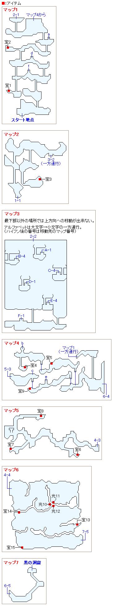 次元のゆがみ・古代(氷雪原)のマップ画像