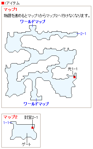 ガルディアの森のマップ画像