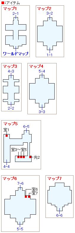 ビネガーの館のマップ画像