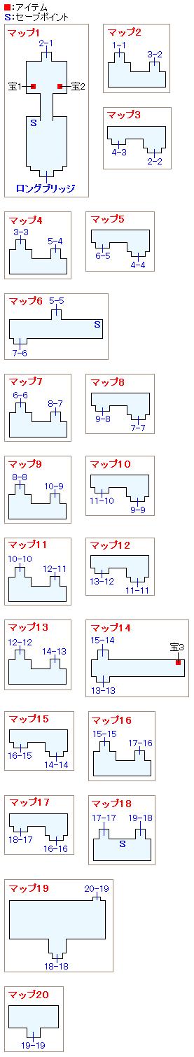 竜の聖域・古の塔のマップ画像