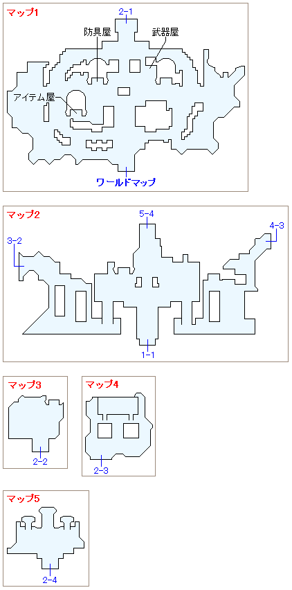 リーネ広場のマップ画像
