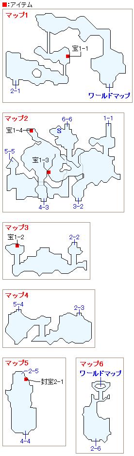 ヘケランの洞窟のマップ画像