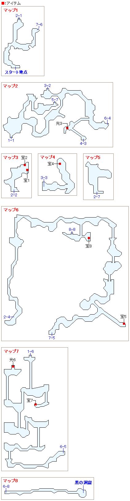 次元のゆがみ・現代(活火山)のマップ画像