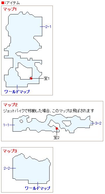32号廃墟のマップ画像