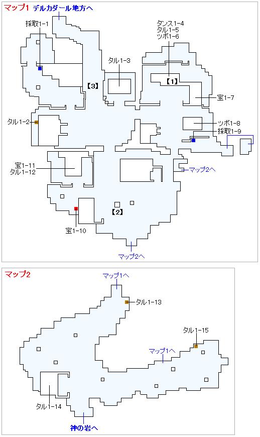 Switch版(2D)&3DS版(2D)ストーリー攻略マップ・イシの村