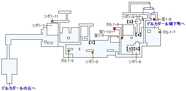 Switch版(2D)&3DS版(2D)ストーリー攻略マップ・デルカダール城下町・下層