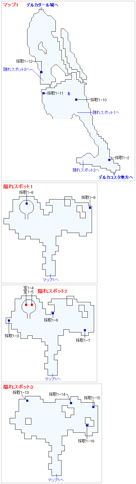 Switch版(2D)&3DS版(2D)ストーリー攻略マップ・デルカダール地方