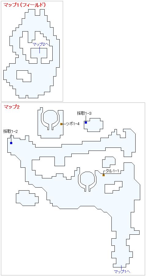 3DS版(2D)ストーリー攻略マップ・メダチャット西の島