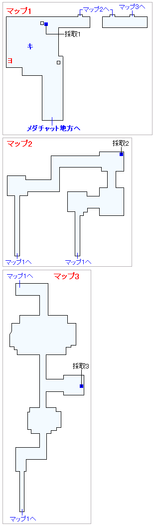 3DS版(2D)ストーリー攻略マップ・怪鳥の幽谷(1)