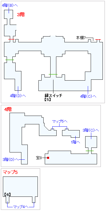 3DS版(2D)ストーリー攻略マップ・古代図書館(4)