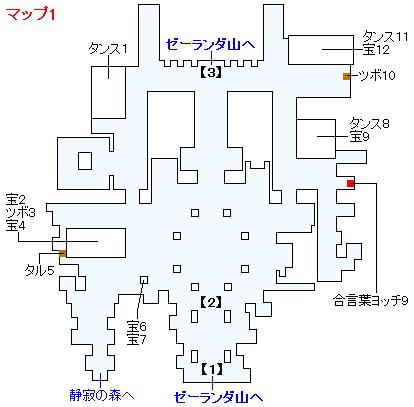 3DS版(2D)ストーリー攻略マップ・聖地ラムダ