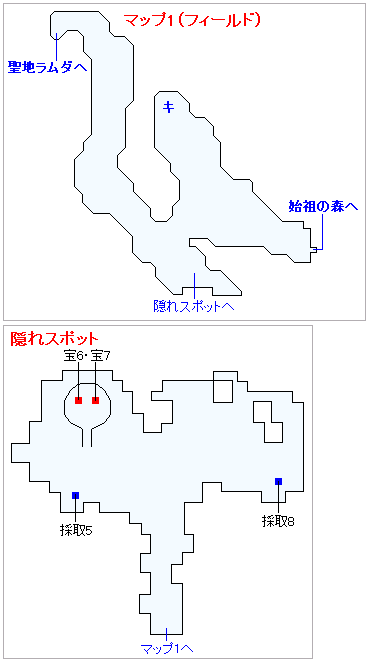 Switch版(2D)&3DS版(2D)ストーリー攻略マップ・ゼーランダ山