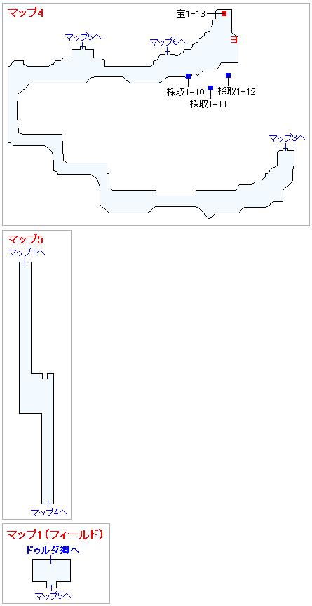 3DS版(2D)ストーリー攻略マップ・ドゥーランダ山(3)