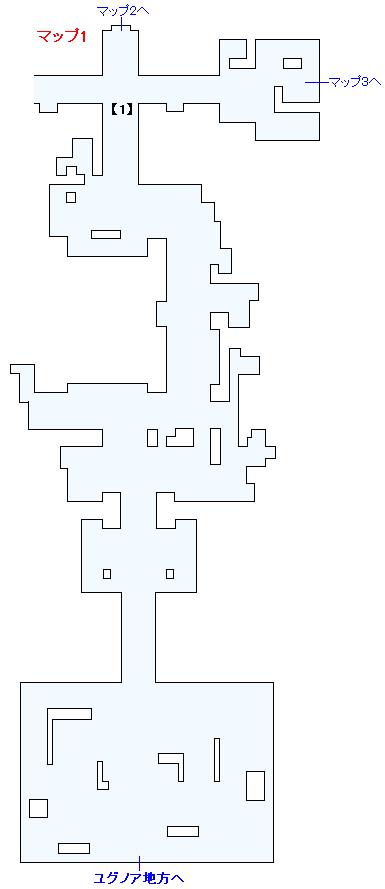 3DS版(2D)ストーリー攻略マップ・ユグノア城跡(1)