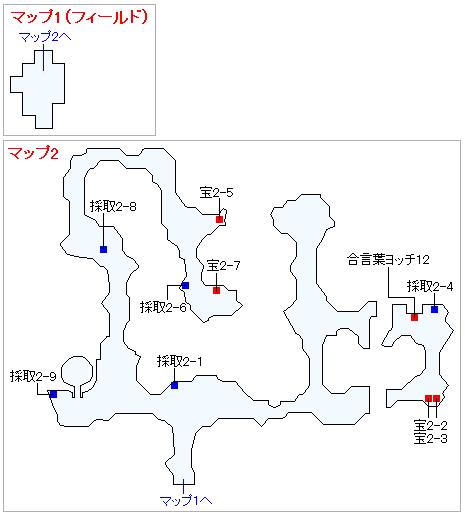 3DS版(2D)ストーリー攻略マップ・シケスビア南の島