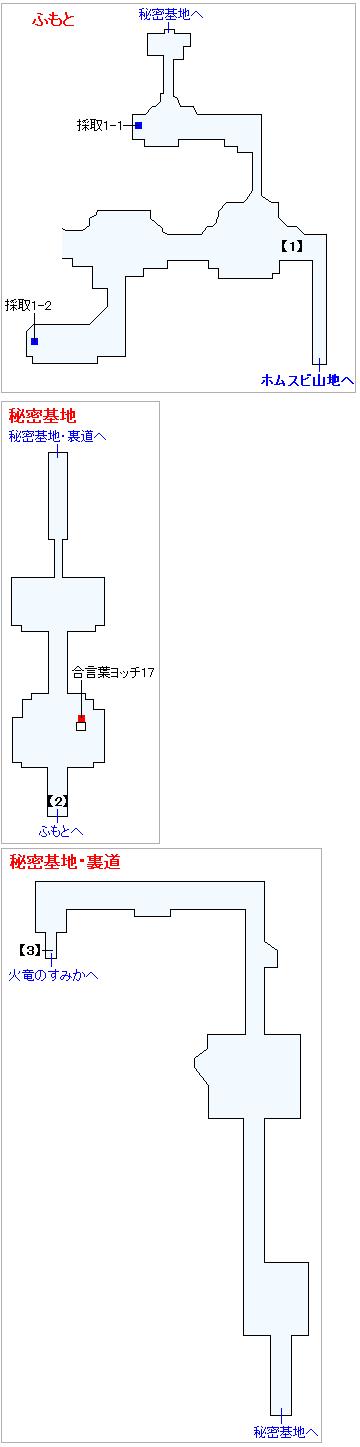 3DS版(2D)ストーリー攻略マップ・ヒノノギ火山