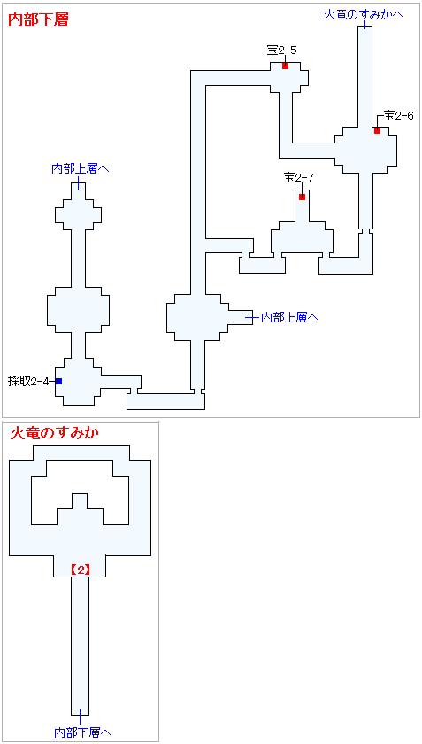 3DS版(2D)ストーリー攻略マップ・ヒノノギ火山(3)