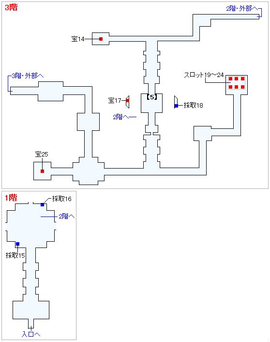 Switch版(2D)&3DS版(2D)ストーリー攻略マップ・天空魔城(5)