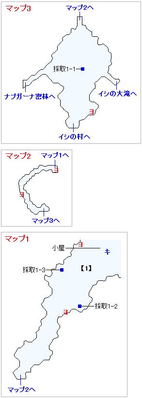 3DS版(3D)ストーリー攻略マップ・デルカダール地方(1)
