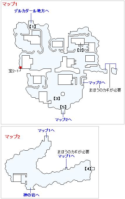 3DS版(3D)ストーリー攻略マップ・イシの村