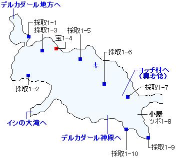 3DS版(3D)ストーリー攻略マップ・デルカコスタ地方