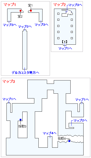 3DS版(3D)ストーリー攻略マップ・デルカダール神殿(1)
