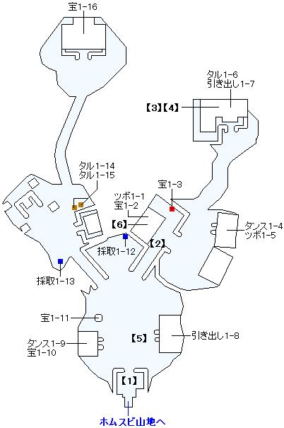 3DS版(3D)ストーリー攻略マップ・ホムラの里