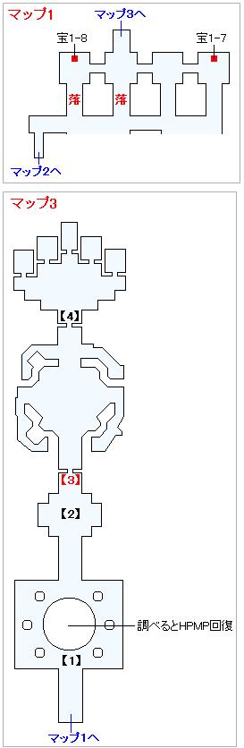 3DS版(3D)ストーリー攻略マップ・荒野の地下迷宮(3)