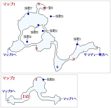 3DS版(3D)ストーリー攻略マップ・ダーハラ湿原(1)