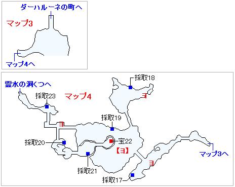 3DS版(3D)ストーリー攻略マップ・ダーハラ湿原
