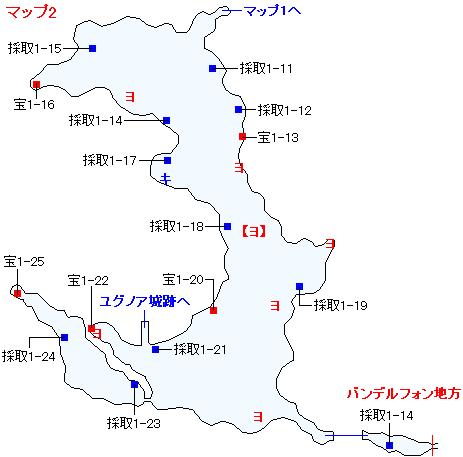 3DS版(3D)ストーリー攻略マップ・ユグノア地方(2)