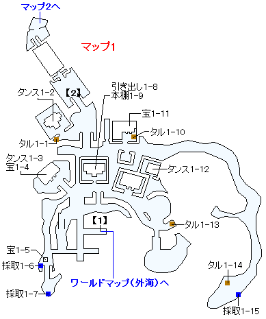 3DS版(3D)ストーリー攻略マップ・ナギムナー村(1)