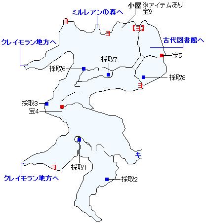 3DS版(3D)ストーリー攻略マップ・シケスビア雪原